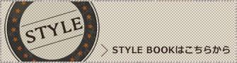 style_bnr